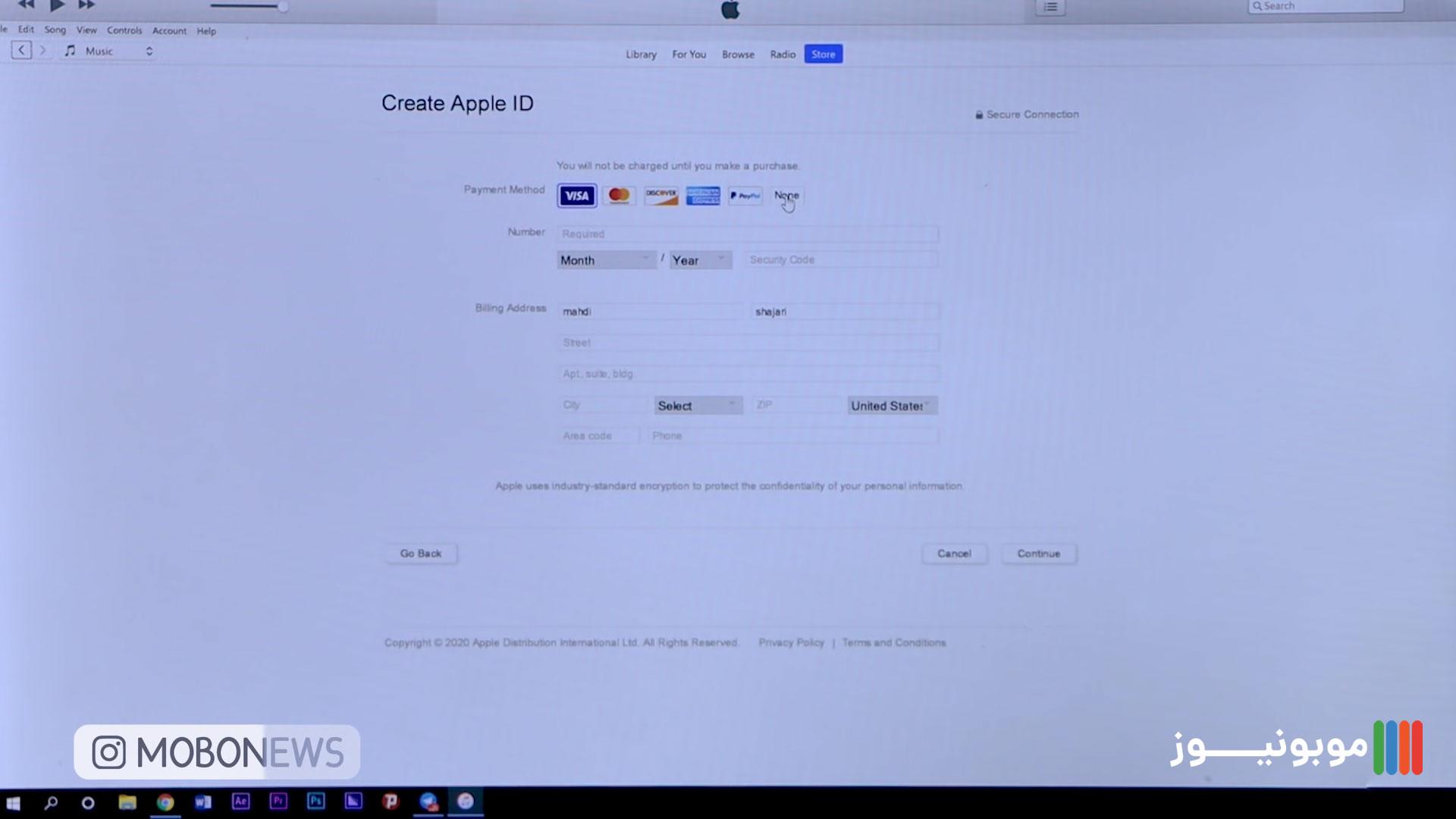 قدم چهارم برای ساخت اپل آیدی با کامپیوتر